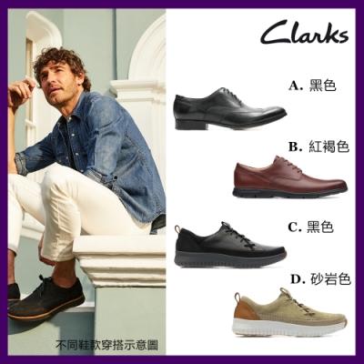 [時時樂限定] Clarks 摩登休閒 正裝鞋繫帶男女鞋 (6款任選)