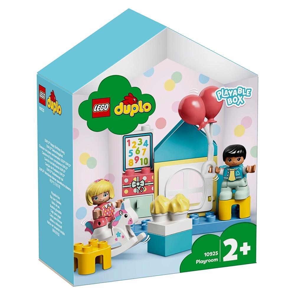 樂高LEGO Duplo幼兒系列 - LT10925 遊戲房