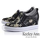 Keeley Ann墊起腳尖愛 網紗電繡花內增高休閒鞋(黑色-Ann系列)