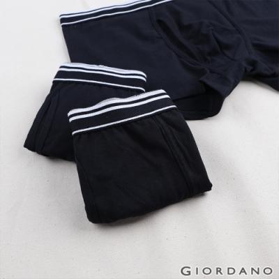 GIORDANO 男裝貼身平口四角褲(三件裝)- 09 黑色