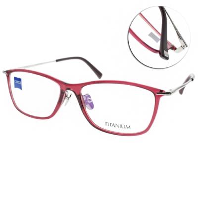 ZEISS蔡司眼鏡 簡約方框款/透紅-銀 #ZS70010 F320
