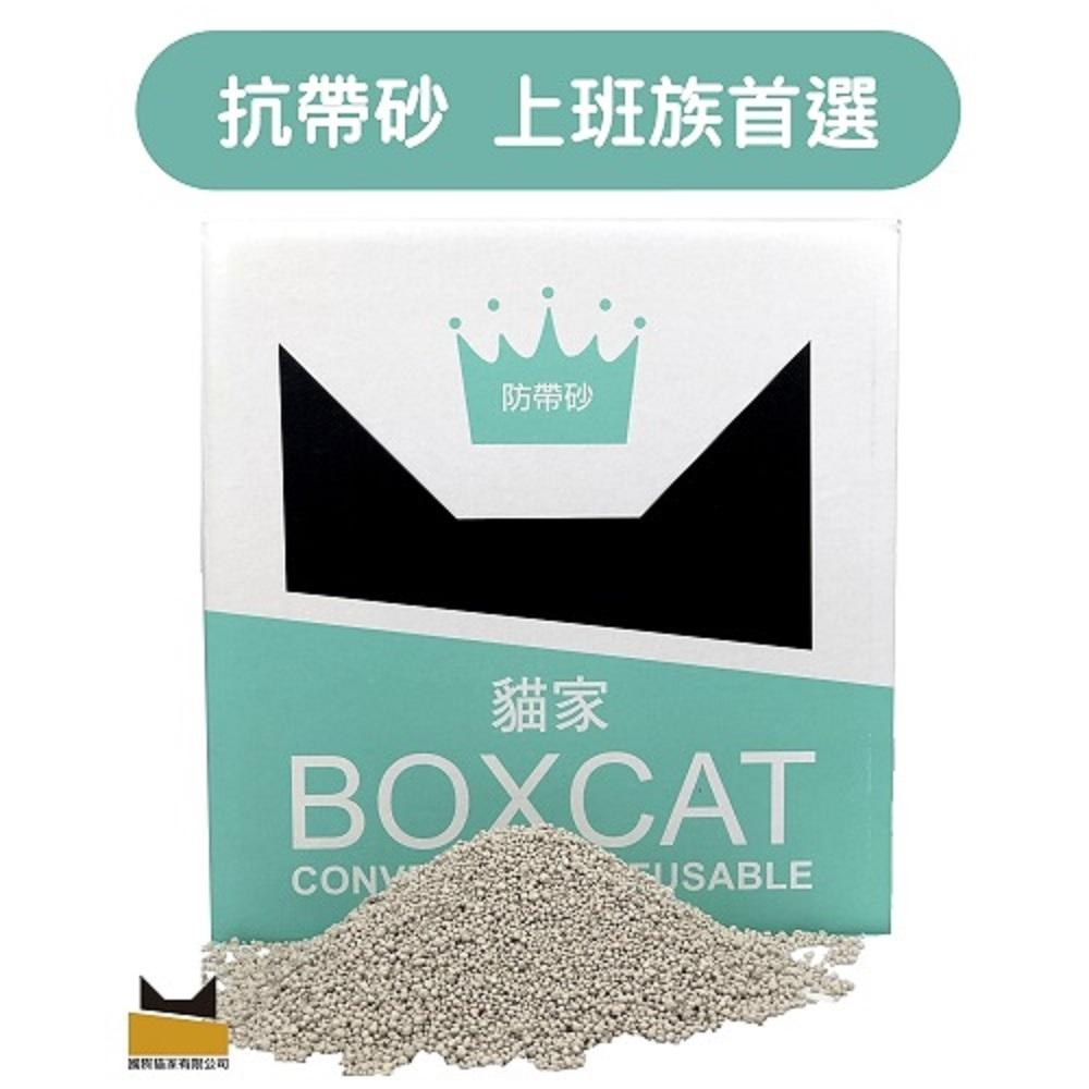 國際貓家 BOXCAT綠標 強效除臭礦球貓砂(13L)