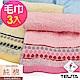(3條組) MIT純棉 繽紛水滴易擰乾毛巾TELITA product thumbnail 1