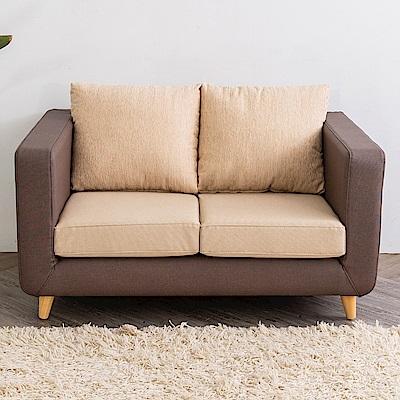 時尚屋  班奈特雙人座雙色透氣貓抓皮沙發