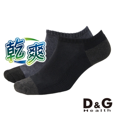 D&G抗菌消臭乾爽毛巾底男踝襪-灰/黑兩色10雙組(D410)台灣製造