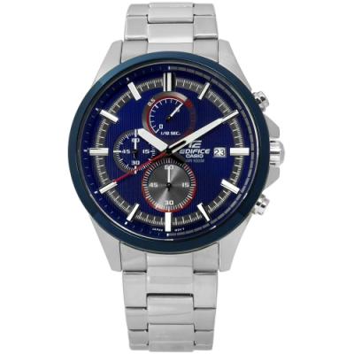 EDIFICE CASIO 卡西歐前衛風範三環不鏽鋼手錶-藍色/45mm
