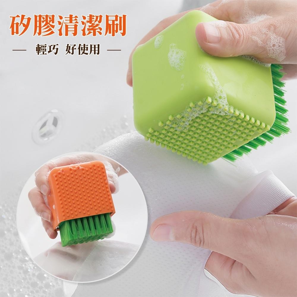 【佳工坊】創意盆栽造型兩用矽膠方塊清潔刷/洗衣刷