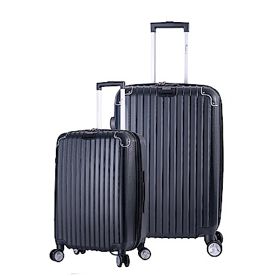 DF travel - 升級版多彩記憶玩色硬殼可加大閃耀鑽石紋20+28吋行李箱
