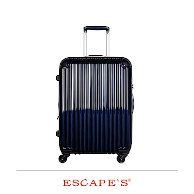 日本 ESCAPES 25吋 拉鍊拉桿箱 可擴充 藍色