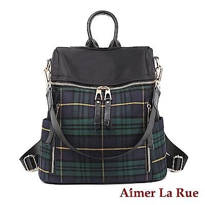 Aimer La Rue 肩背後背包 馬利克學院系列(二色)