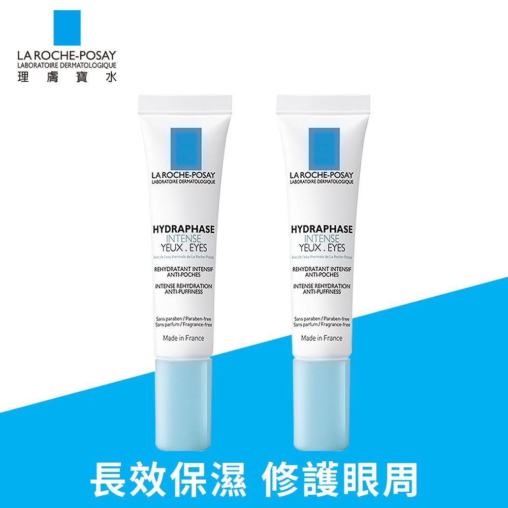 理膚寶水 全日長效玻尿酸保濕修護眼霜 15ml 2入組