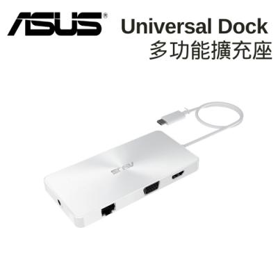 原廠盒裝 華碩 AH001-1A UNIVERSAL Dock多功能萬用塢 (VGA/USB/TYPE-C/HDMI) 擴充座 90w充電器