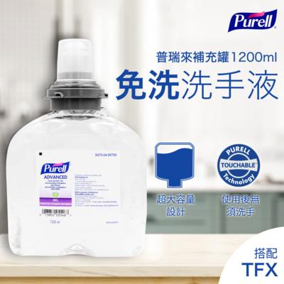 Purell 普瑞來 TFX乾洗手凝露補充罐 (1200mL*2罐)