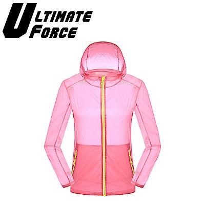 Ultimate Force「鋒速」女款輕量運動外套(粉色)