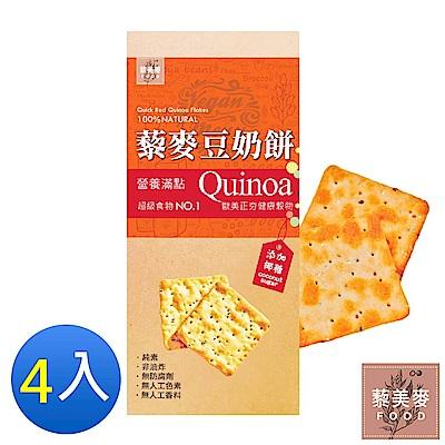 藜美麥 百分百黃金藜麥豆奶餅(135gx4盒)