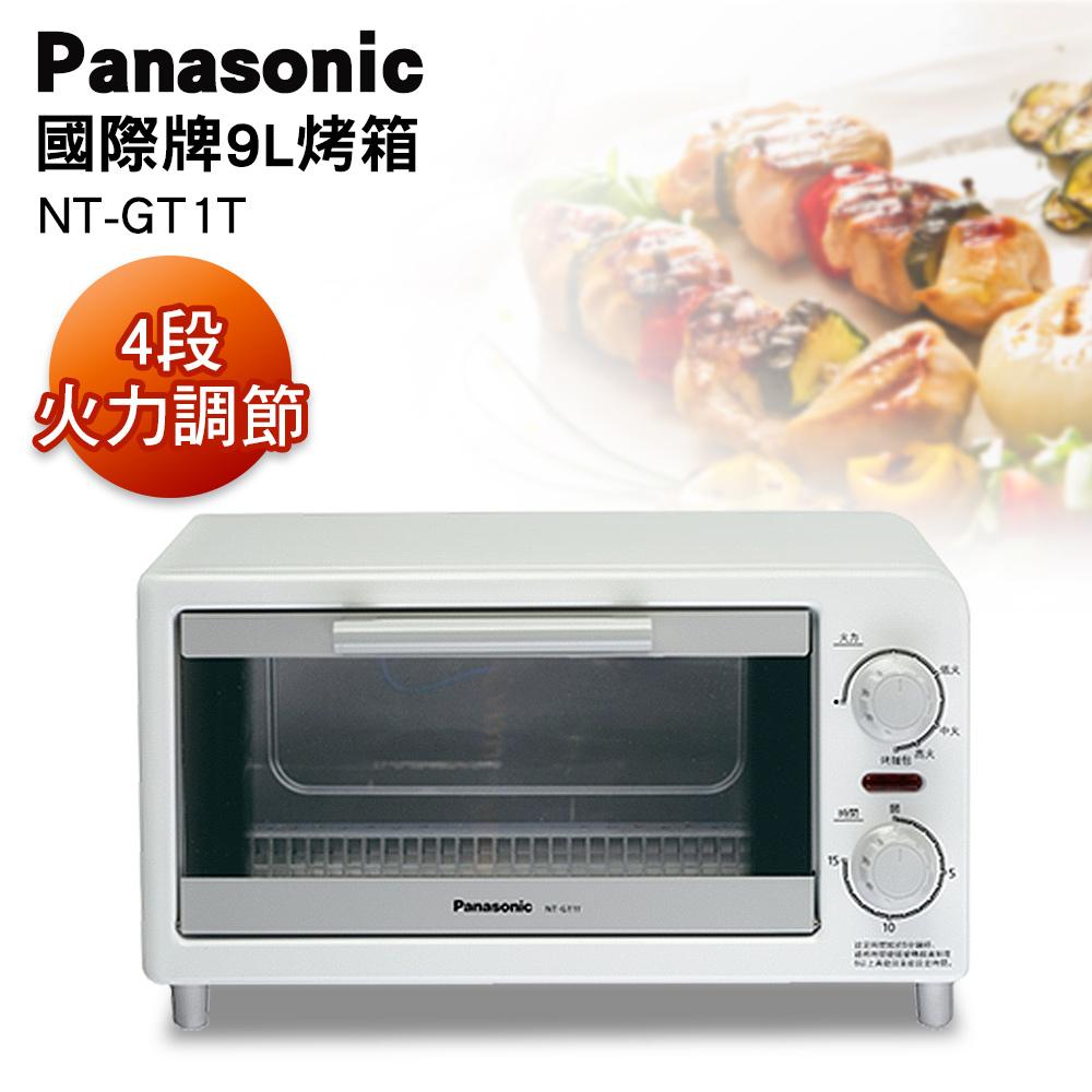 Panasonic國際牌電烤箱 NT-GT1T