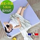 加大6尺-Valentino Coupeau 透氣防蹣5.8cm記憶床墊