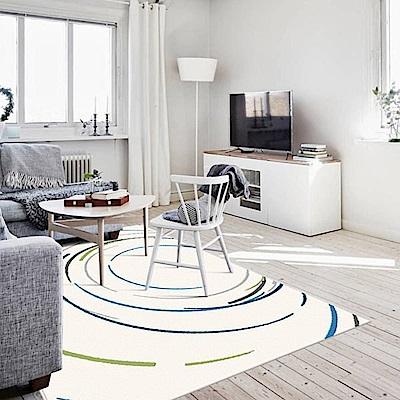 范登伯格 - 艾席諾 進口地毯 - 漩渦 (135x190cm)