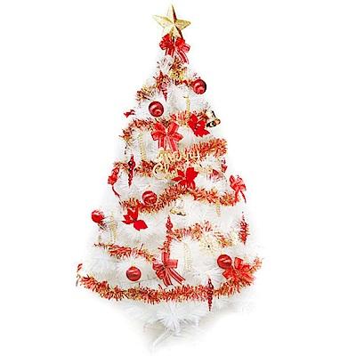 摩達客 6尺(180cm)特級白色松針葉聖誕樹 (紅金色系配件)(不含燈)