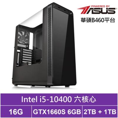 華碩B460平台[闇曜魔神]i5六核GTX1660S獨顯電玩機