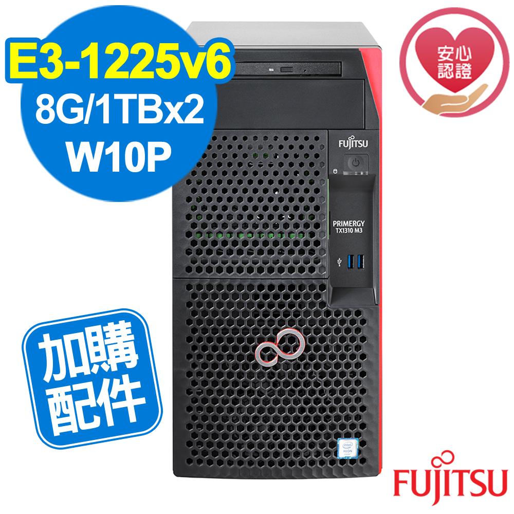 FUJITSU TX1310 M3 E3-1225v6/8G/1TBx2/W10P
