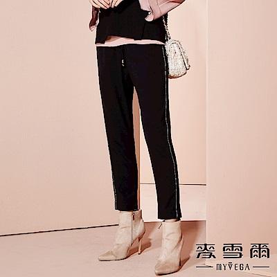 【麥雪爾】韓風休閒純色綁帶珠線九分褲