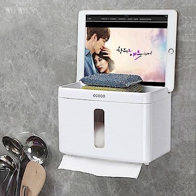 [aiken]免釘多功能防水面紙盒