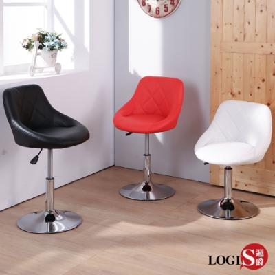 LOGIS 多莉絲皮革低吧椅 吧檯椅 升降椅 化妝椅  2入