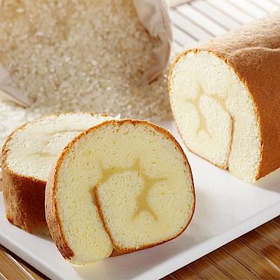 樂米工坊‧瑞士捲米蛋糕‧原味(462g/條,共兩條)
