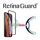 RetinaGuard視網盾 iPhone X / Xs 防藍光鋼化玻璃保護貼-黑框款