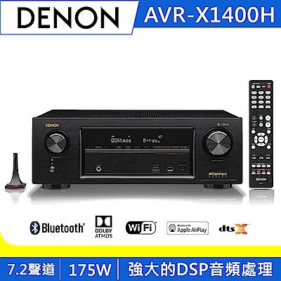 DENON 7.2聲道AV環繞聲擴大機 AVR-X1400H