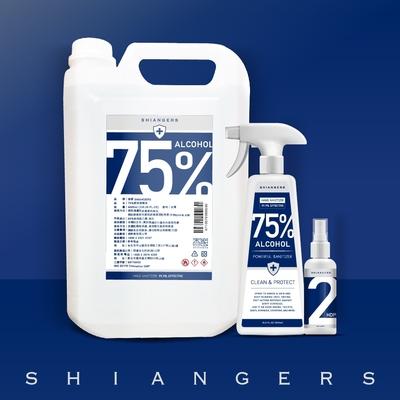 香爵Shiangers 75% 酒精 蔗糖糖蜜發酵乙醇製作家用組(4L*1+500ml*1 贈90ml分裝空瓶*1)