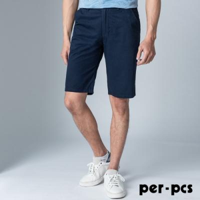 per-pcs-簡約素面修身休閒短褲_深藍(PNS168)