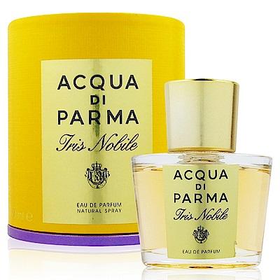 Acqua Di Parma Iris Nobile高貴鳶尾花淡香精 50ml 義大利進口