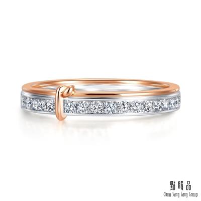 點睛品 Promessa 21分 同心結 18K金鑽石結婚戒指