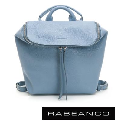 RABEANCO CUBE真皮荔枝紋經典後背包 淺藍