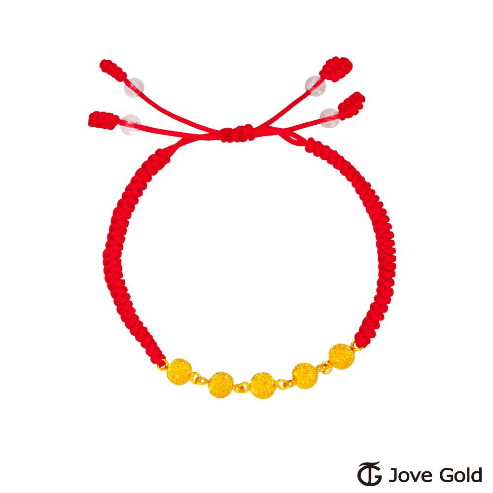 JoveGold漾金飾 青春特調黃金繩手鍊-大