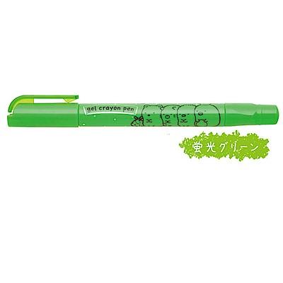 角落公仔 gel crayon pen 螢光蠟筆。粉綠San-X