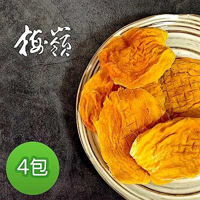 梅嶺 原果味留-愛文芒果乾原味(125gX4包)