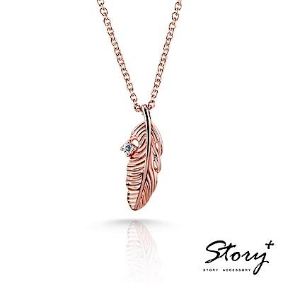 STORY-玫瑰情緣系列-絢麗之羽 純銀項鍊