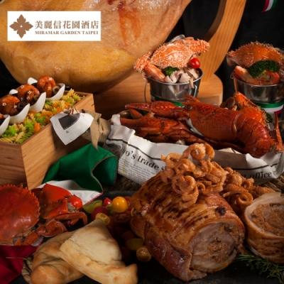 台北美麗信花園酒店-雨林餐廳繽紛百匯平日自助午餐吃到飽2張