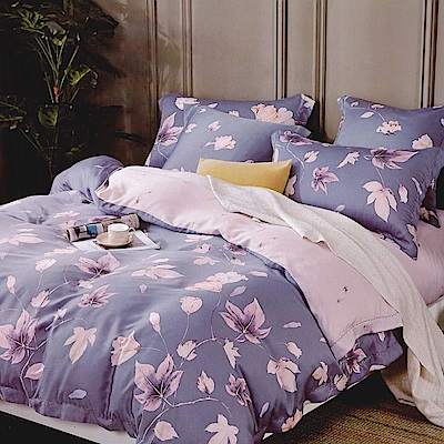 Lily Royal 天絲加大三件式床包組 瑟琳娜-紫