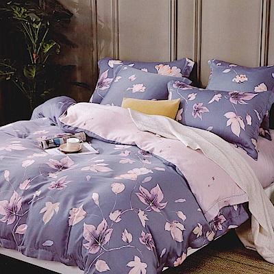 Lily Royal 百分百純天絲涼被床包三件組 單人 瑟琳娜紫
