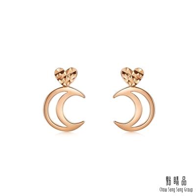 點睛品 18K 浪漫心月 18K玫瑰金耳環