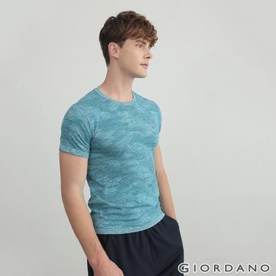 GIORDANO 男裝G-MOTION修身透氣機能T恤 - 62 仿段彩土耳其瓦藍