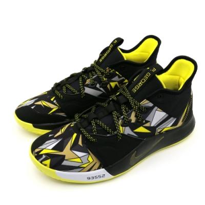 Nike PG 3 EP 男籃球鞋-AO2608900