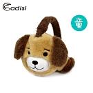 ADISI 兒童造型保暖耳罩AS16136【頑皮狗】
