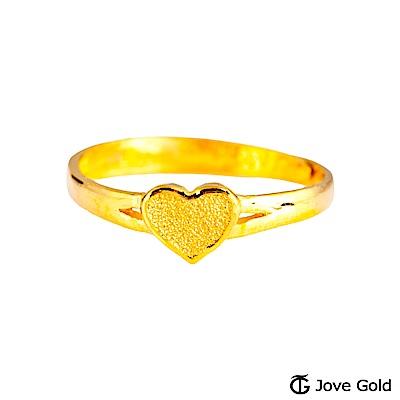 Jove gold 印記黃金戒指
