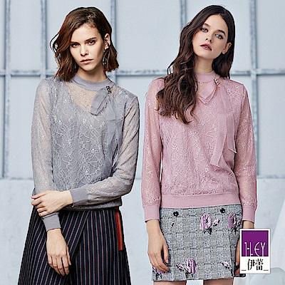 ILEY伊蕾 縷空蕾絲混羊毛針織上衣(灰/紫)
