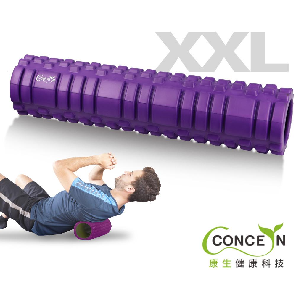 Concern 康生 瑜珈運動長型按摩滾筒-紫色 CON-YG004